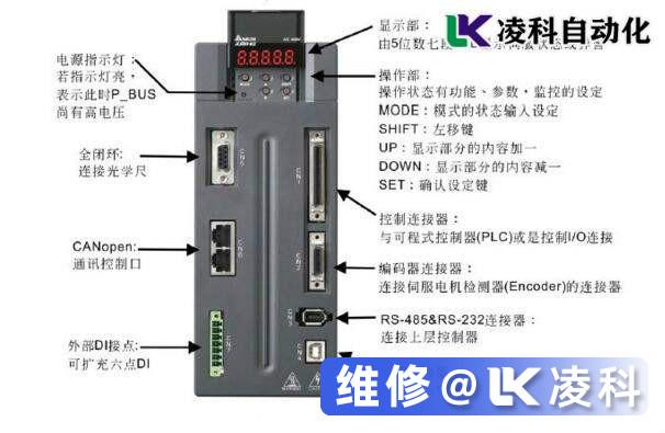 台达伺服驱动器怎么维修