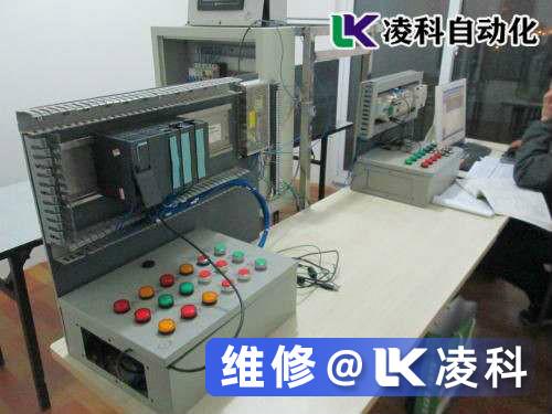 西门子PLC维修的流程