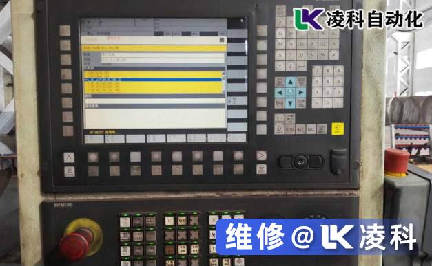 西门子840D数控系统怎么维修
