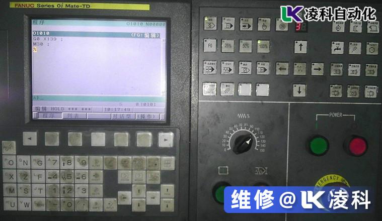 发那科数控系统维修与检查方法