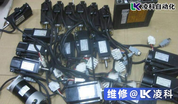 掌握富士伺服电机维修方法和技巧,凌科分享