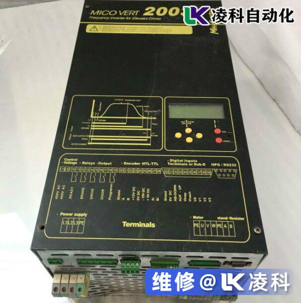 米高变频器维修知识点之控制电路常见故障分析
