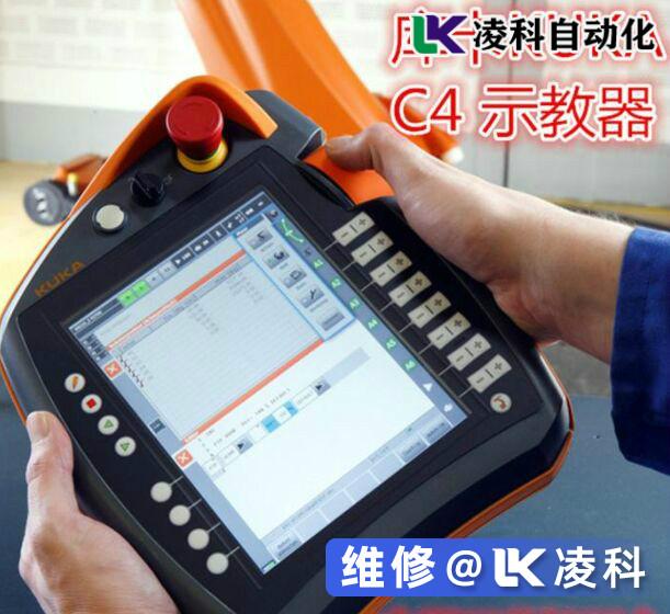机器人控制器维修具体的方法是怎样的呢