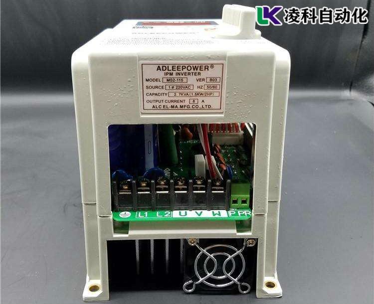 爱得利变频器维修pfo1