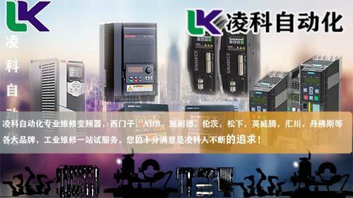 三洋伺服驱动器进线电抗器与变器的特点