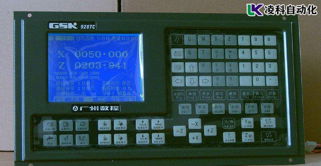 发格数控系统开不了机维修方法
